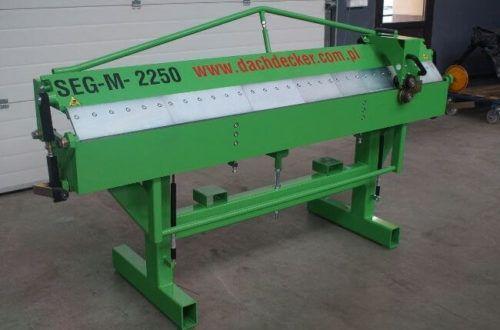 Листогиб DECKER SM-2250