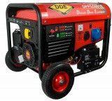 Генератор газ/бензин DDE DPPG5801E