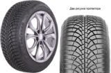Шины GOODYEAR ULTRA GRIP 9 175/60 R15 81T