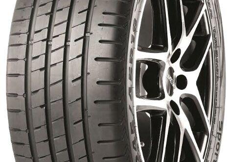 Шины GT RADIAL SPORTACTIVE 245/45 R18 100W