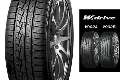 Шины YOKOHAMA W.DRIVE V902 235/60 R18 107H