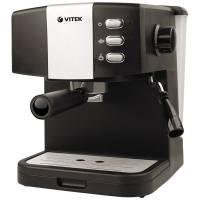 Кофеварка VITEK VT-1523